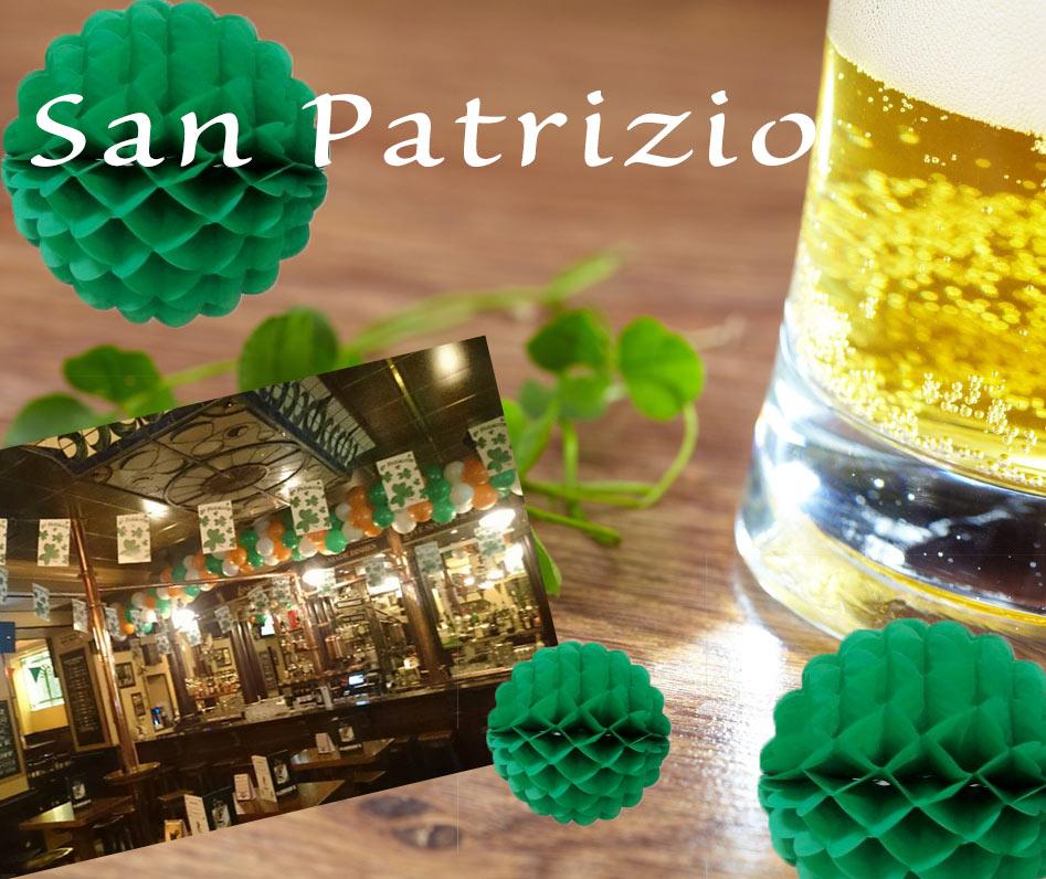decorazioni San Patrizio | per addobbare il tuo pub irlandese o per una festa a tema con gli amici